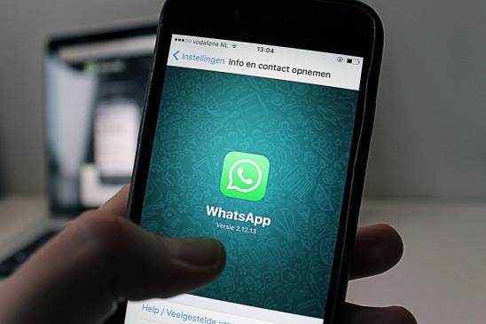 मप्र की जनता को मिली से नई सुविधा, व्हाट्सएप और ईमेल पर मिलेगा बिजली बिल