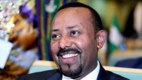 इथियोपिया के पीएम को शांति का नोबेल, एरिट्रिया के साथ सुलझाया था सीमा विवाद
