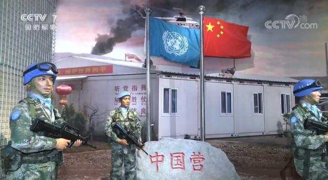 चीन लोक गणराज्य की स्थापना की 70वीं वर्षगांठ पर पेइचिंग में प्रदर्शनी