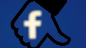 डाटा दुरुपयोग के मामले में फेसबुक पर 3500 करोड़ डॉलर का मुकदमा दर्ज