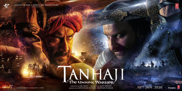फिल्म 'तानाजी' का फर्स्ट लुक आया सामने, अजय की आंखों में दिखा क्रोध