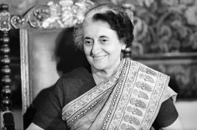 देश की पहली महिला प्रधानमंत्री इंदिरा गांधी के वे विचार, जिन्हें जानकर आप हो जाएंगे गौरवान्वित
