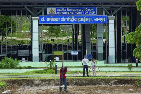 तकनीकि खराबी के कारण मुंबई से नागपुर आने वाला विमान हुआ रद्द
