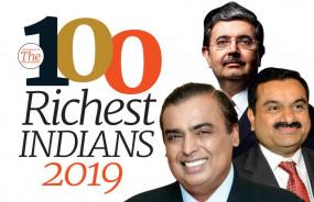 Forbes India Rich List 2019 : मुकेश अंबानी लगातार 12वें साल टॉप पर, यहां देखें लिस्ट