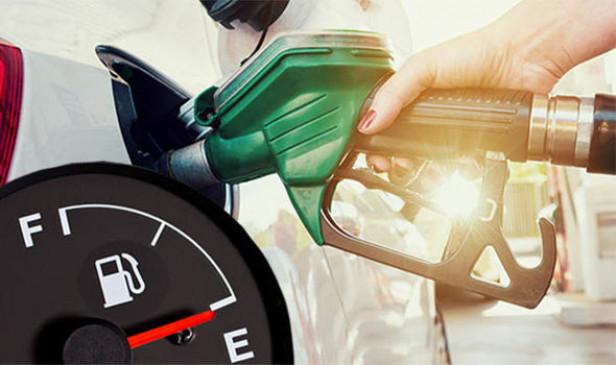 Fuel Price: पेट्रोल 17 पैसे और डीजल 10 पैसे प्रति लीटर हुआ सस्ता