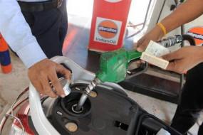 Fuel Price: पेट्रोल डीजल की कीमतों में गिरावट, जानिए आज के दाम