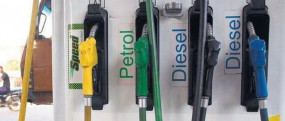 Fuel Price: पेट्रोल और डीजल के रेट में राहत, जानें आज के दाम