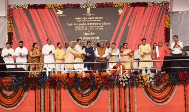 नितिन गडकरी ने दिल्ली-मेरठ एक्सप्रेसवे के तीसरे चरण का किया उद्घाटन