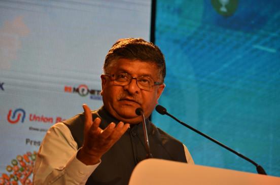 गोपाल कांडा से समर्थन नहीं लेंगे : रविशंकर प्रसाद