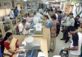 सरकारी कर्मचारियों का महंगाई भत्ता 5% बढ़ा, क्या इकोनॉमी को मिलेगी मदद?