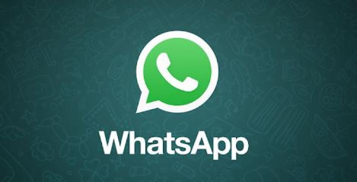 भारतीयों की जासूसी पर सरकार ने मांगा वॉट्सएप से जवाब