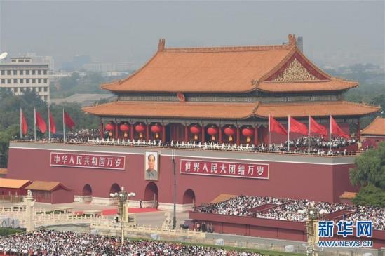 नए चीन की स्थापना की 70वीं वर्षगांठ पर भव्य समारोह आयोजित