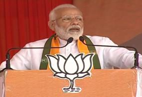 हरियाणा चुनाव : कांग्रेस की गलत नीति ने देश को तबाह कर दिया -पीएम मोदी