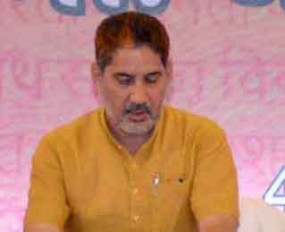 हरियाणा भाजपा प्रमुख ने इस्तीफे की पेशकश की