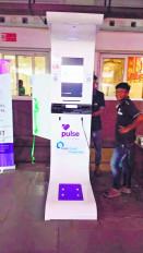 अब स्टेशन पर 60 रुपए में होगा हेल्थ चेकअप, शीघ्र लगेगा हेल्थ एटीएम