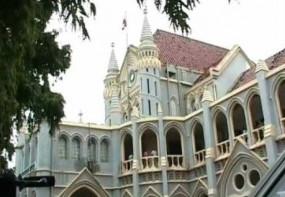 रीवा कलेक्टर को हाईकोर्ट का नोटिस - अनियमित्ताओं पर कार्रवाई न करने का मामला