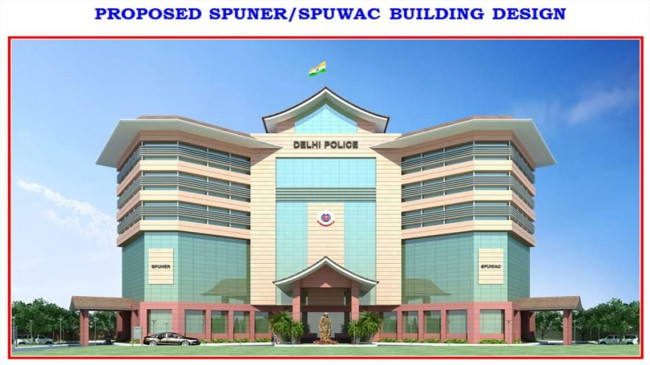गृहमंत्री अमित शाह गुरुवार को दिल्ली पुलिस मुख्यालय की नई इमारत का उद्घाटन करेंगे