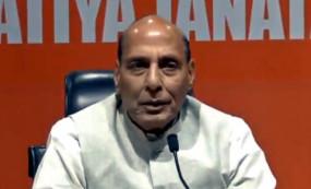 गृहमंत्री राजनाथ सिंह आज लखनऊ में मनाएंगे गांधी जयंती