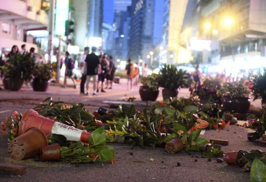 हांगकांग सरकार ने हिंसक कार्रवाई की कड़ी निंदा की
