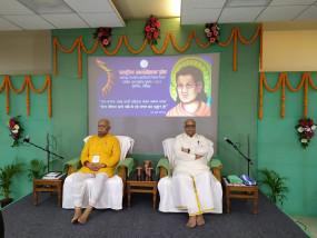 राम मंदिर पर हिंदुओं के पक्ष में निर्णय की आशा : संघ