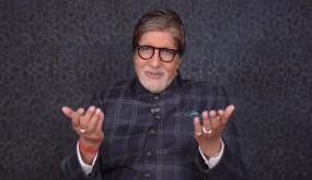 मैं किसी धर्म से नहीं, मैं भारतीय हूं : बिग बी