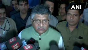 पाक ने भारत के साथ रोकी पोस्टल सर्विस, रविशंकर बोले- ये अंतरराष्ट्रीय नियमों का उल्लंघन