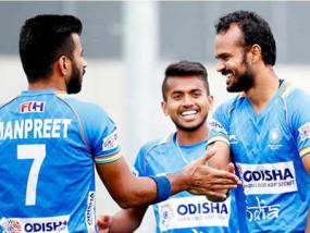 भारतीय पुरुष हॉकी टीम ने वर्ल्ड चैंपियन बेल्जियम को लगातार तीसरी बार हराया
