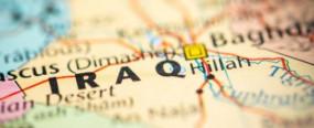 इराक: आतंकी हमले में 2 पुलिस कमांडरों सहित 7 की मौत