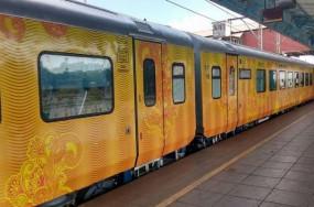 यात्रीगण कृपया ध्यान दें! ट्रेन लेट होने पर मिलेगा मुआवजा, 25 लाख का बीमा