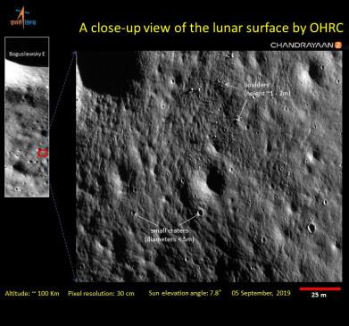 चंद्रयान-2 के ऑर्बिटर ने भेजी चांद की हाई-रिजॉल्यूशन तस्वीर, ISRO ने की शेयर