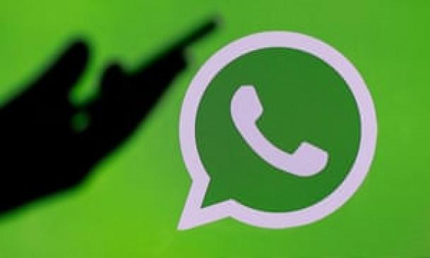 चुनाव में काले धन पर लगाम - आयकर विभाग ने तैनात किए 603 अधिकारी, टोलफ्री-व्हाट्सएप नंबर जारी