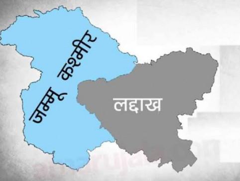 आज से जम्मू-कश्मीर और लद्दाख केंद्र शासित राज्य, माथुर और मुर्मू ने ली उप-राज्यपाल पद की शपथ