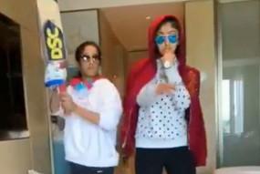 जेम्मिाह-हर्लिन ने हरमनप्रीत के लिए बनाया रैप सॉन्ग, देखें वीडियो