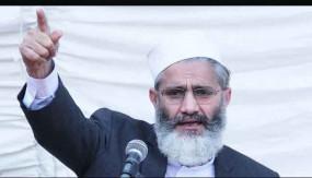 जिहाद कश्मीर की आजादी का एकमात्र रास्ता : जमाते इस्लामी पाकिस्तान