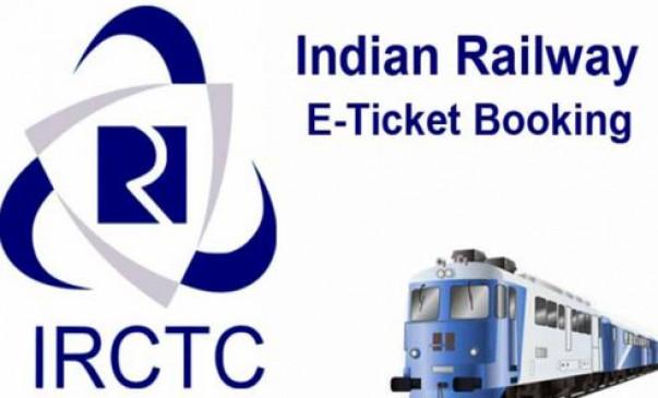 मात्र 20 हजार रुपए निवेश कर,IRCTC दे रहा लाखों रुपए कमाने का मौका