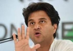 कर्जमाफी पर सिंधिया का अपनी ही सरकार पर हमला, '2 लाख तक के कर्ज माफ करे कमलनाथ सरकार'