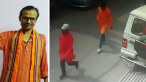 कमलेश तिवारी हत्याकांड के नागपुर से जुड़े तार, एक गिरफ्तार