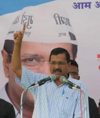 महाराष्ट्र में बदलाव जरूरी, केजरीवाल ने कहा- यदि जीत गए तो होगा दिल्ली जैसा विकास