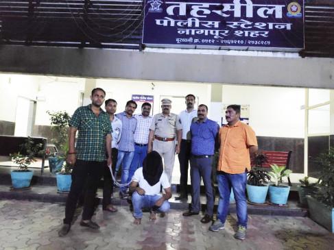 नागपुर में छिपकर बैठा था तृणमूल कांग्रेस नेता का हत्यारा, सलाखों के पीछे