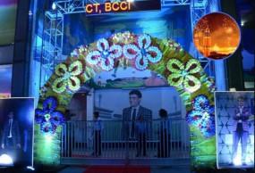 CAB ने रेड कार्पेट बिछाकर 'प्रिंस ऑफ कोलकाता' का किया भव्य स्वागत