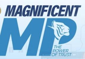 Magnificent MP : पांच देशों की कंपनियों ने दिए 4385 करोड़ रुपये के निवेश प्रस्ताव