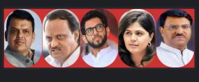 महाराष्ट्र विधानसभा चुनाव : इन 5 सीटों पर होगा कड़ा मुकाबला