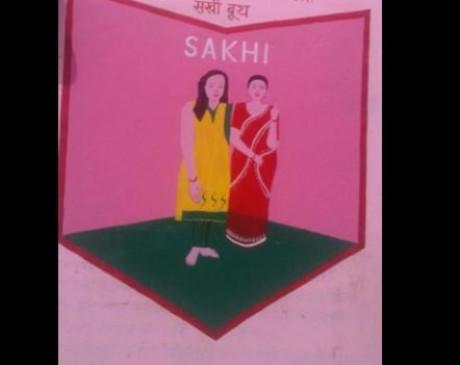 प्रदेश में 352 मतदान केंद्रों पर होगा महिला राज, बनाए जाएंगे सखी मतदान केंद्र