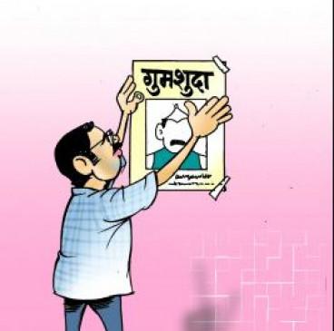 महाराष्ट्र विधानसभा चुनाव : मैदान से गायब हुए 36 उम्मीदवार,प्रचार में नहीं आ रहे नजर