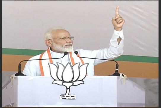 महाराष्ट्र में बोले PM मोदी- दम है तो विपक्षी दल वापस लाकर दिखाएं 370