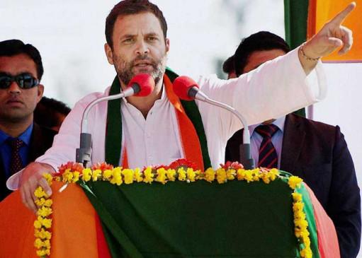 महाराष्ट्र चुनाव में आज राहुल फूंकेंगे चुनावी बिगुल