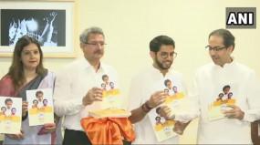 मतभेदों के चलते BJP से हटकर शिवसेना ने जारी किया घोषणा पत्र