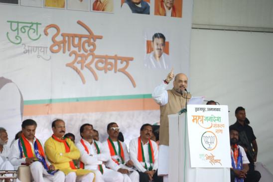 महाराष्ट्र चुनाव : अमित शाह ने शरद पवार से मांगा गेहूं-चावल का हिसाब