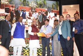 महाराष्ट्र को मिला प्रथम ई-पंचायत राष्ट्रीय पुरस्कार