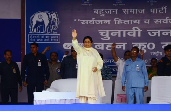 महाराष्ट्र में हैं 8.97 करोड़ मतदाता, सबसे ज्यादा सीटों पर लड़ रही बसपा